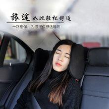 ins热款任意旋转旅行汽车座椅两边侧枕车用颈枕代发 车内睡眠头枕