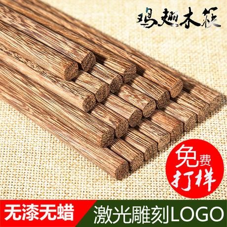 Bán buôn cánh gà tự nhiên đũa gỗ mà không sáp sơn đũa gốc tre thân thiện với môi dầu-miễn phí đóng hộp khắc LOGO Đũa
