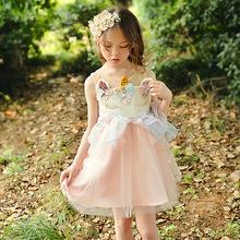 跨境欧美女童演出公主裙独角兽网纱花边连衣裙晚会礼服裙一件代发
