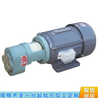 苏中液压供应齿轮泵油泵电机组CB-B6JZ分马力电机