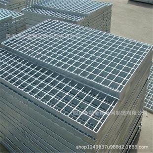 绵阳厂家批发 喷泉扇形不锈钢钢格板 洗车房地面热镀锌钢格板