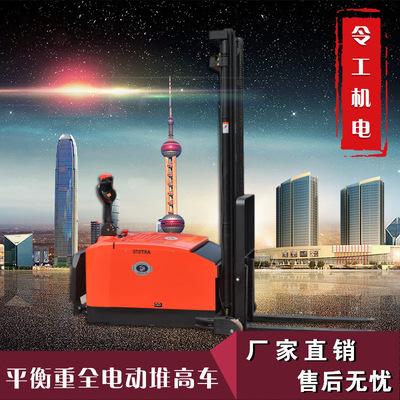 上海 电动液压堆高车 2017年专业的仓库堆高好帮手