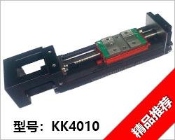 kk4010