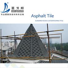 瀝青瓦12種顏色可定制色 屋頂瓦 輕質屋面瀝青防水瓦