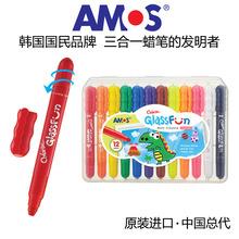 韩国原装进口AMOS阿摩司 12色玻璃蜡笔白板蜡笔  安全易水洗