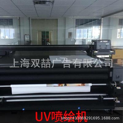 上海厂家加工进口5米广告机 户外室内高清写真广告UV喷绘打印定制