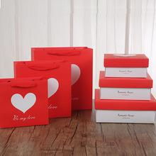 情人节礼品包装盒七夕纸袋子爱心婚礼手提袋结婚回礼满月包装S806