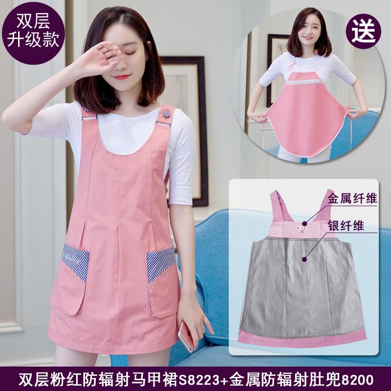 朵朵康防辐射服孕妇装服春夏款衣服批发一件代发S82238200