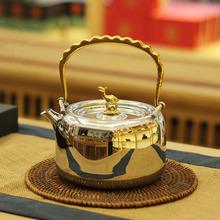 台湾龙隐斋食品级304加厚不锈钢壶熏金提梁煮水泡茶壶功夫茶具