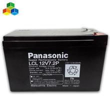 松下免维护电池 LC-RA1212PG1松下蓄电池12V12AH铅酸蓄电池