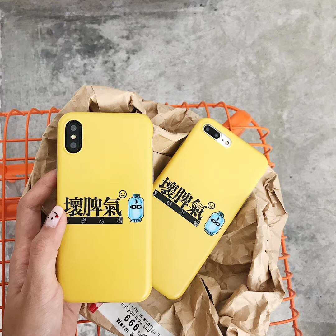 Ins spoof text bad temper iphone 7plus/8/X mobile phone shell 7 apple 6s couple male and female models 6p