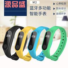 源品盛M2智能运动蓝牙睡眠心率检测防水通话触屏手环时?#20449;?#27493;游泳