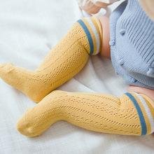 寶寶移圈大網眼中筒襪 韓版棉的兒童兩條杠襪子春夏新品獨立包裝