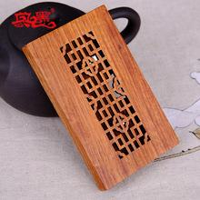 中国风古典红木工艺品 木质名片夹花梨木红木名片盒 广告宣传礼品
