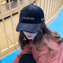 字母刺绣百搭女士金丝绒帽韩版时尚秋冬季新款鸭舌帽潮流男棒球帽