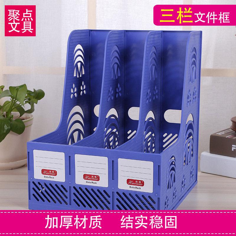 Máy tính để bàn ba tập tin giữ hộp tập tin giá lưu trữ khung thông tin khung nhựa hộp 513 màu tùy chọn bán buôn