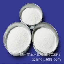 厂家直销植酸钙  优质高纯植酸钙 质量保证 价格优惠一公斤起订