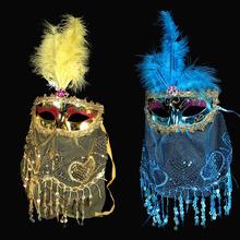 印度舞肚皮舞神秘公主面纱 舞会派对表演道具 化装舞会面具批发