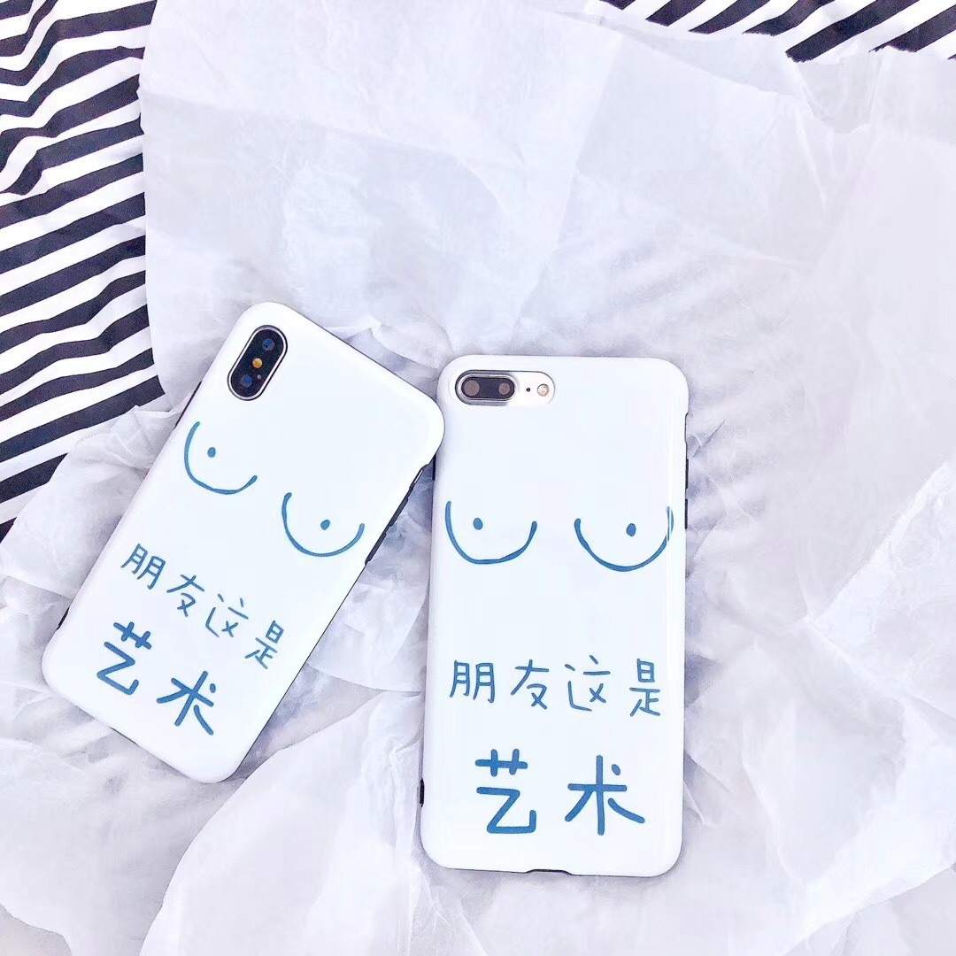 Simple spoof personality text This is called art Apple X mobile phone shell iphone7plus/86S all-inclusive couple shell