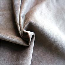 荷兰绒 单面沙发布 绒布复合 金丝绒面料 丽丝绒