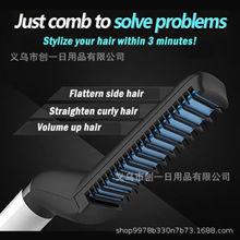 m'styler 韩国多功能发型梳 个人护理男士头发造型梳 卷直两用梳