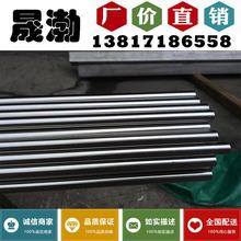 现货420F不锈钢冷轧板 平直光亮420F钢板 420F不锈钢带