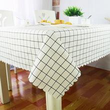 家用韩式塑料桌布防水防油pvc格子餐桌布长方形茶几布波浪边台布