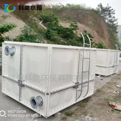 10吨玻璃钢给水箱 smc/FRP消防/人防/森林防火储水设备 厂家直销