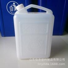 供应10L塑料桶 10公斤特厚食品水桶 20斤酒桶 油桶 酒醋壶
