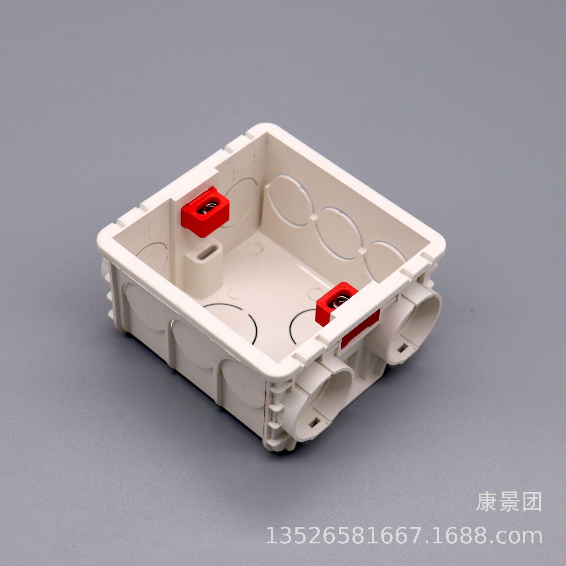 双保险 二料 86底盒 pvc组合型拼接线盒 暗装墙壁开关盒