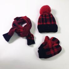 兒童毛線帽三件套冬季女寶寶圍巾套帽格子手套加絨加厚毛線帽男童