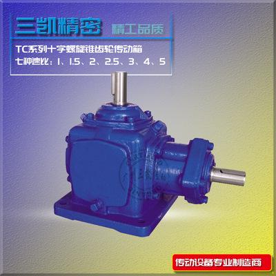 厂家专业供应直角减速机 转向器 HDA螺旋锥齿轮换向器 十字换向器