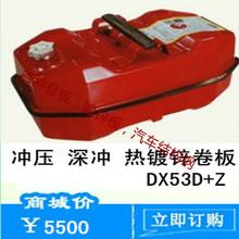 首鋼白鐵皮 熱鍍鋅 加工辦公柜 專用DX51D+Z