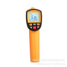 高温红外线测温仪 GM2200手持式工业红外测温枪高精度 高温温度计