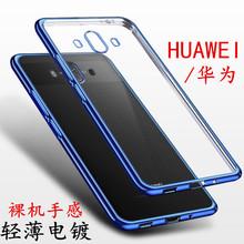 華為MATE20創意手機殼NOVA5i保護套P10LITE硅膠P30電鍍9PRO批發9s