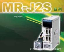 三菱HC-UFS352B三菱伺服电机 价格