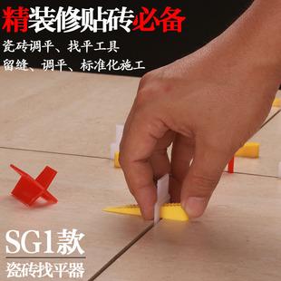 CHSG tile leveler SG1 Tile Leveling system tile cross positioning clip