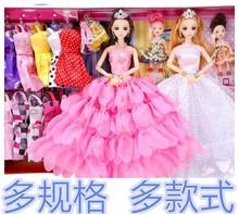 芭比洋娃娃套裝大禮盒巴比公主女孩活動禮物兒童換裝玩具禮品批發