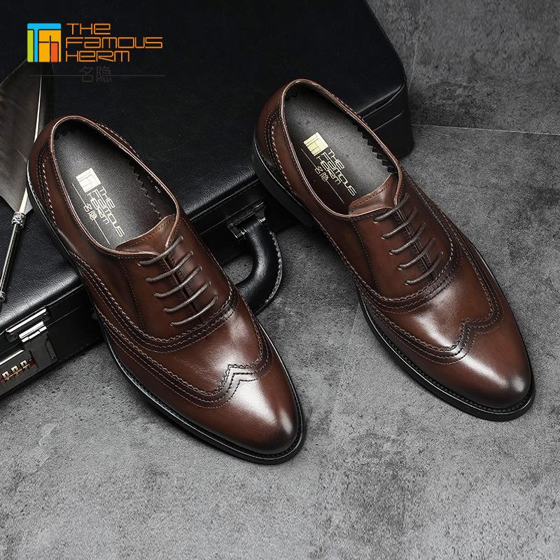 男式正装单鞋