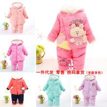 挑碼拿貨 寶寶冬裝加厚加絨棉衣套裝女童嬰兒棉襖棉服兩件套衣服