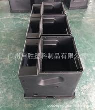 干冰箱 塑料箱体 滚塑加工生产 大型机箱 广州申胜番禺滚塑厂