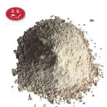 鴻達專供鑄鋼廠 堿性搗打料 中頻爐鎂質搗打料