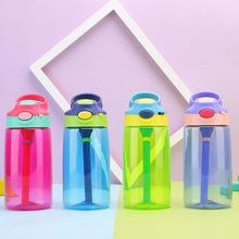 时尚炫彩儿童吸管杯运动便携随手杯弹跳手提塑料水杯宝宝吸嘴水瓶