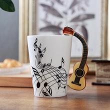 悠客/陶瓷电吉他马克杯ins牛奶杯乐器音符杯水杯咖啡杯 外贸Zakka