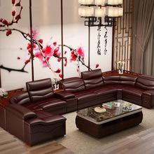 真皮沙发组合 客厅转角U型套装大户型现代简约创意头层牛皮艺沙发
