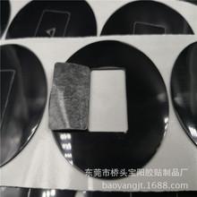 磨砂硅胶垫 黑色环保硅胶 无线充电器硅胶垫圈 带胶防滑硅胶垫