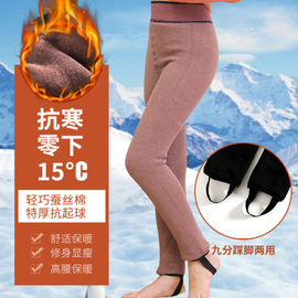 Winter children extra thick bottomed pantyhose girls with velvet silk cotton foot nine-point pants thickened pantyhose cotton pants