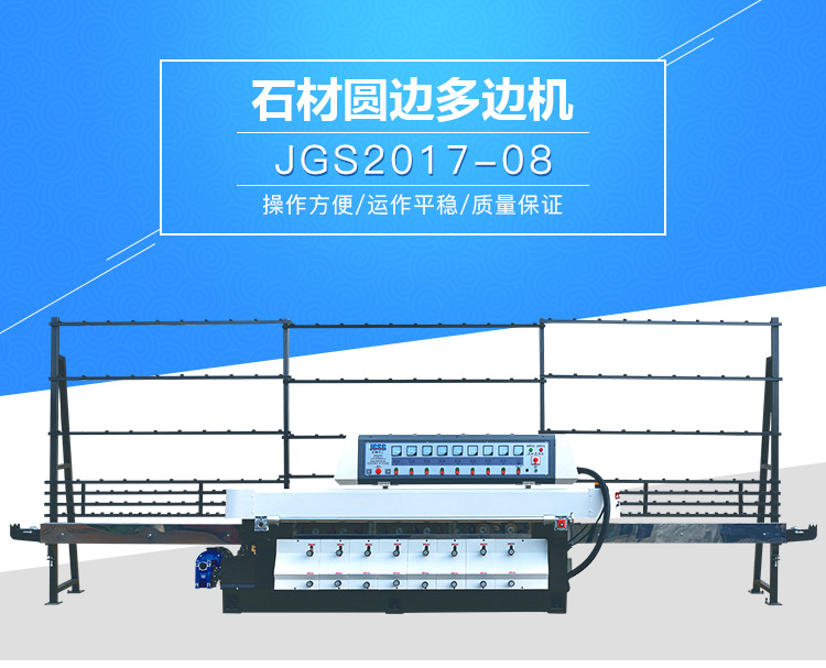 JGS2018-08内页_01.png