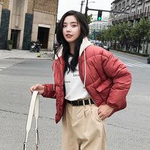 冬天短款外套女韩版学生宽松加厚2018冬装新款连帽面包服小棉袄