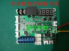 戶外廣告機 溫控主板 12 24 48V PWM風扇風機調速板 調速器模塊